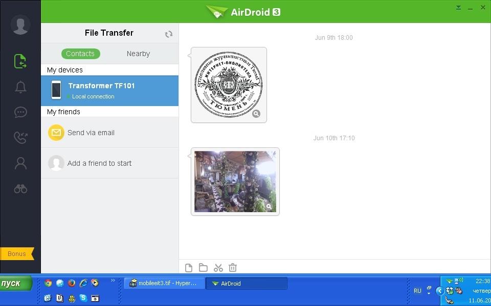 скачать программу Airdroid на компьютер - фото 10