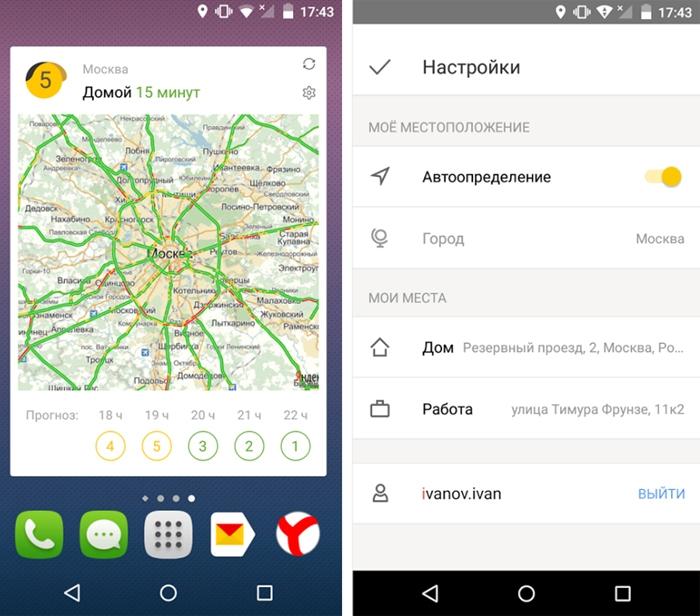 Карты мобильный на яндекс