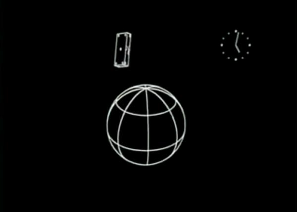 Фрагмент 3D-анимации 1963 года