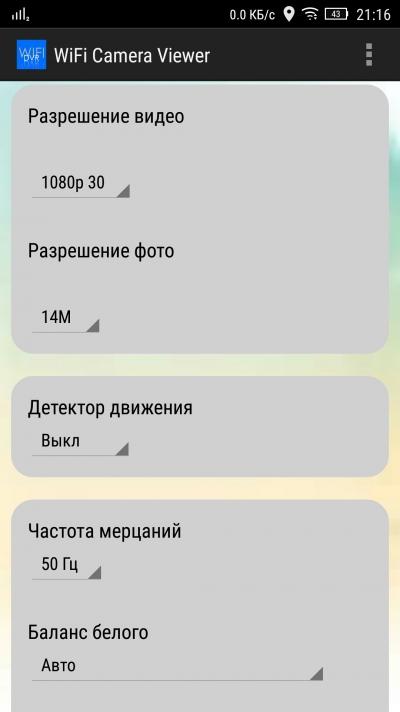 sm.cv2.400