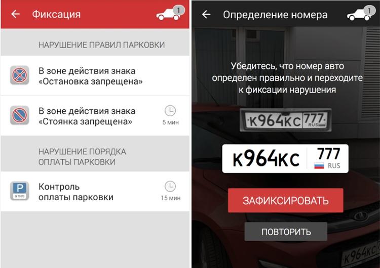 Штрафные санкции за нарушение 214 фз