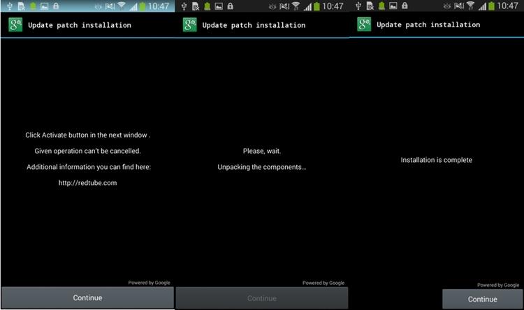 Окно скрытой активации режима администратора устройства