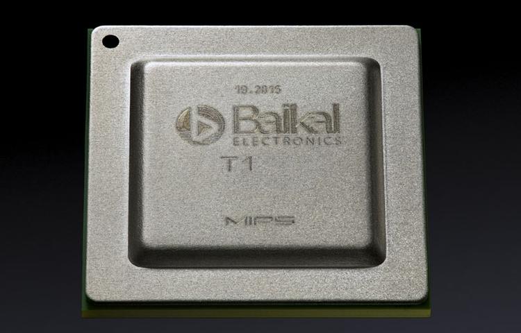 Процессоры «Байкал» могут появиться в компьютерах Lenovo