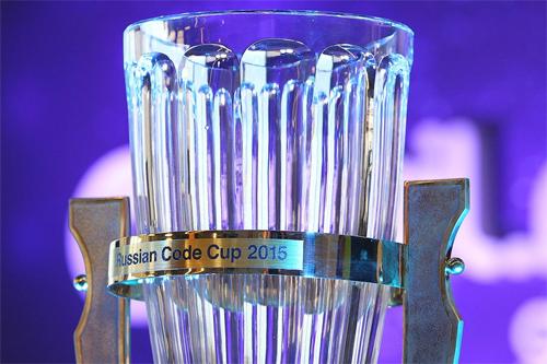 Кубок чемпиона Russian Code Cup 2015