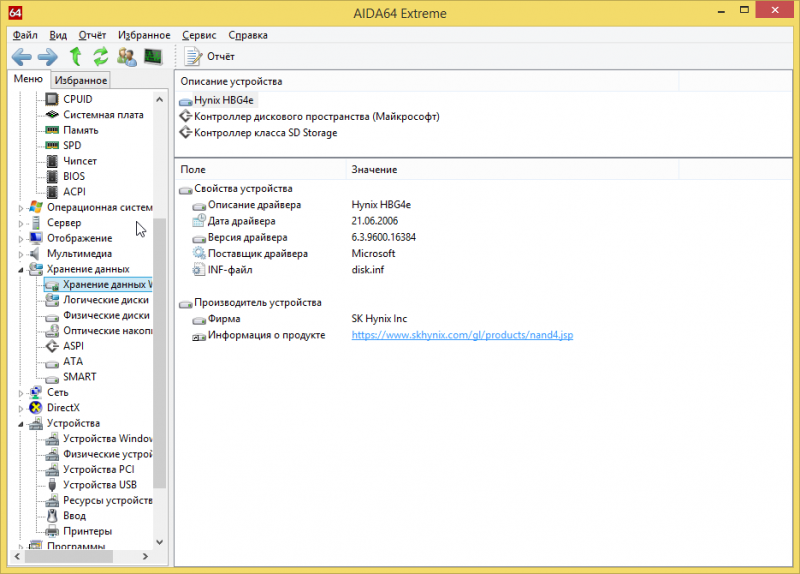 Recenzja tabletu Acer Switch 10E: kiedy zmęczony Android i Windows
