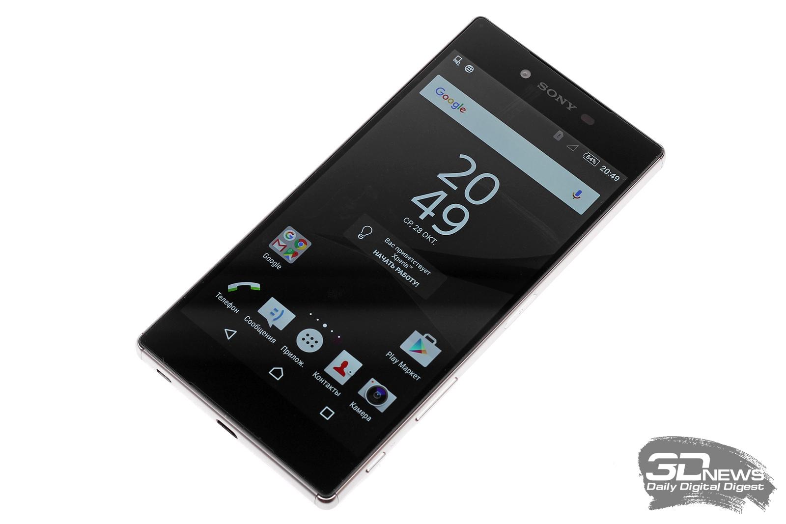 Защитное стекло Sony Xperia XA Zibelino 0.33mm 2.5D ZTG-SON-XA