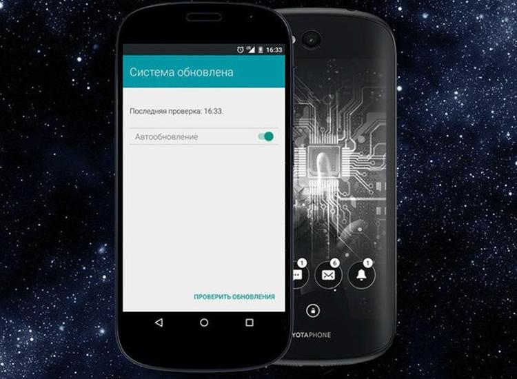 YotaPhone 2 позволит осуществлять бесконтактные платежи