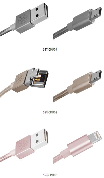 Три варианта кабелей SST-CPU