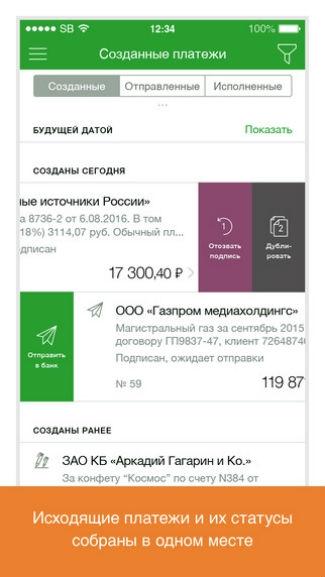 Сбербанк бизнес онлайн (ipad) app ranking and store data | app annie.