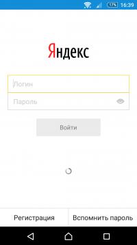 Yandex музыку на ios