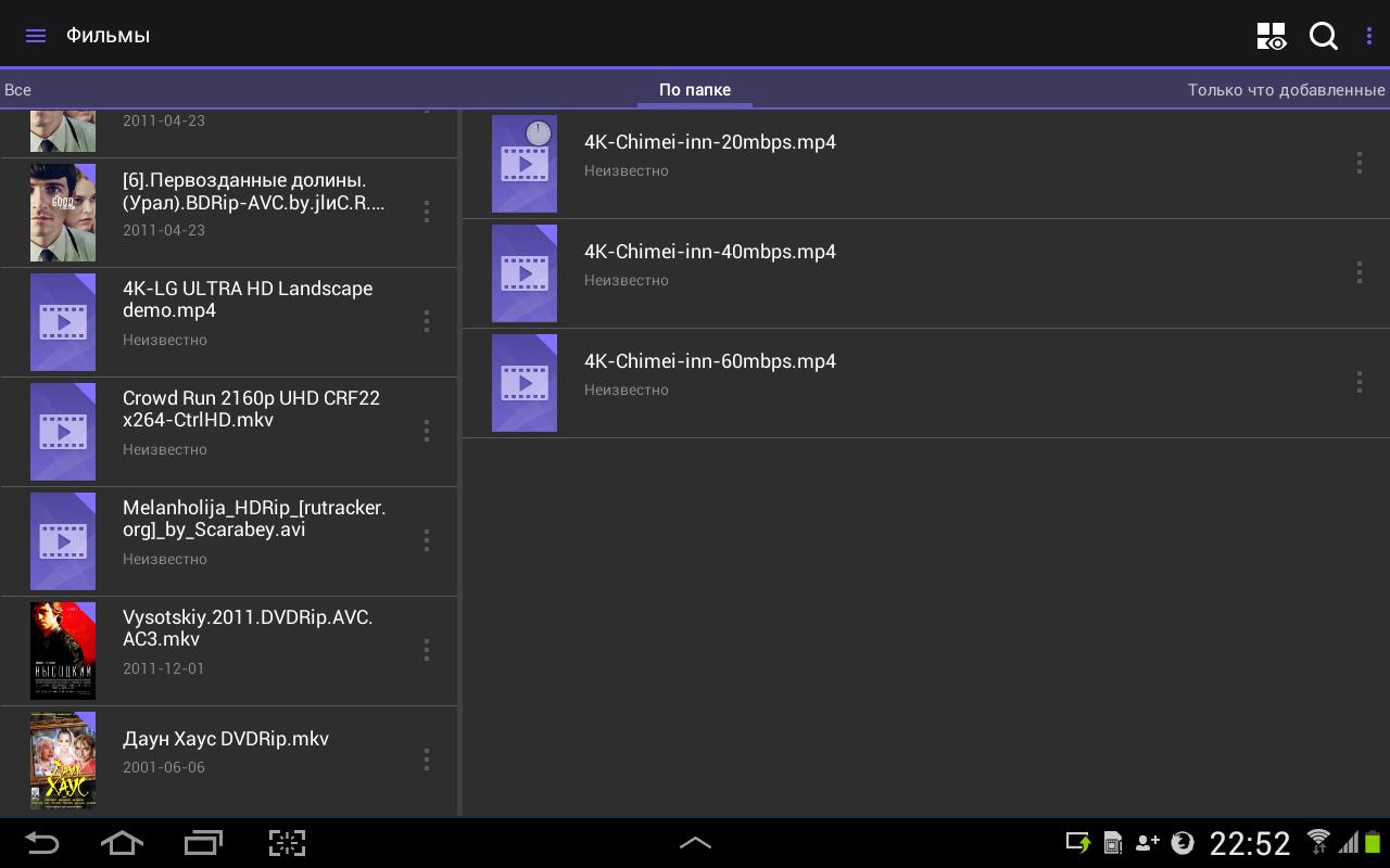 Обзор SynologyDS216play: NAS для4K-видео