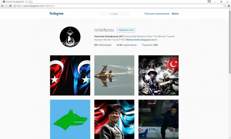 Развороченная страничка Анатолия Никифорова в Instagram