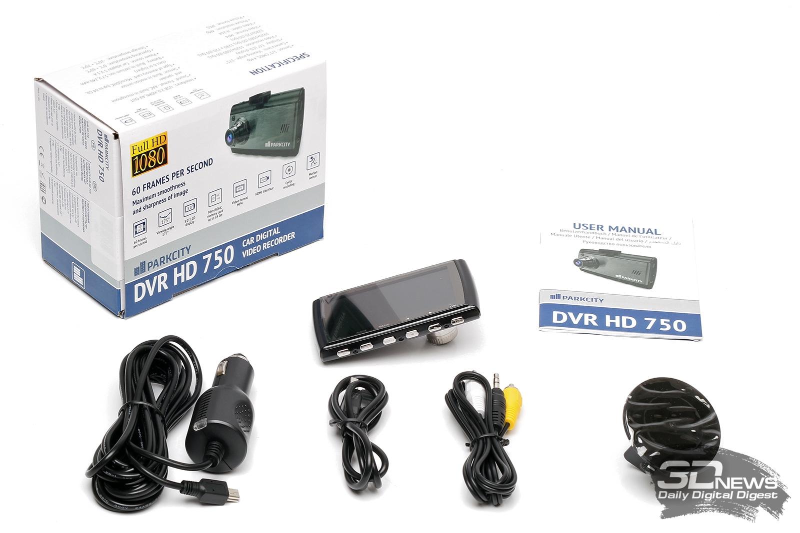 видеорегистратор vehicle digital recorder инструкция