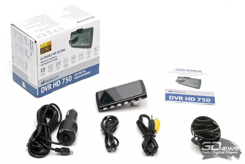 PARKCITY DVR HD 750 – комплектация