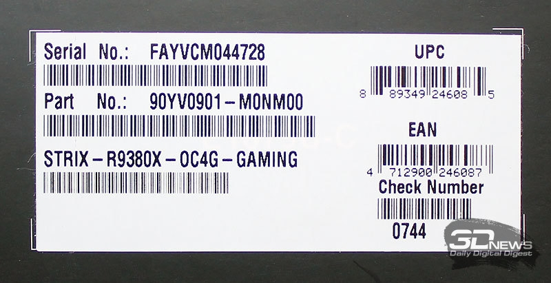 Материнская плата ASUS B150M Pro Gaming: всё по минимуму и без разгона