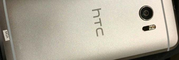 Новый флагманский смартфон HTC получит поддержку Vive