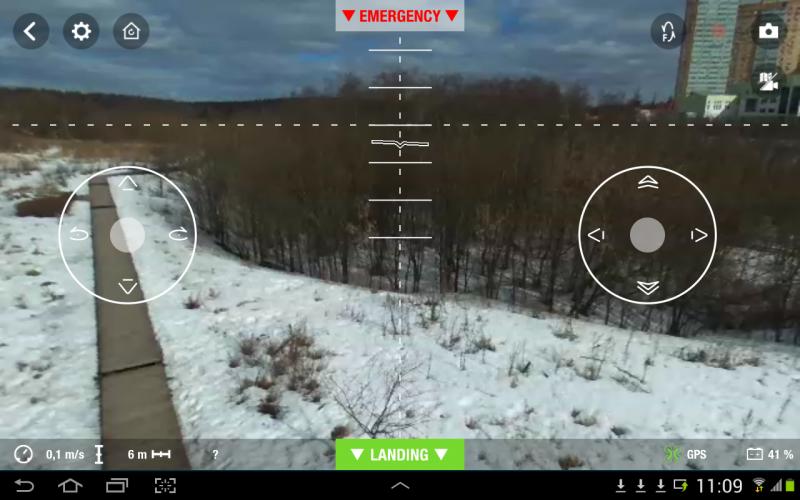Виртуальный интерфейс управления