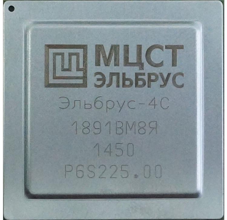 mcst.ru