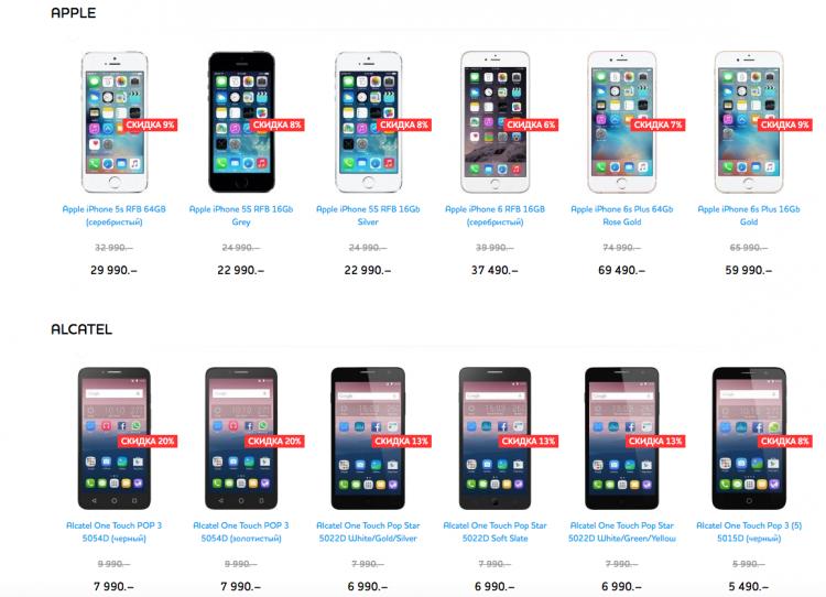 смартфоны в связном каталог цены фото