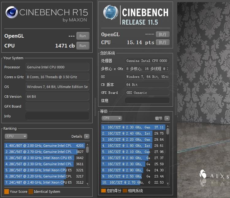 Восемь ядер Core i7-6900K делают своё дело
