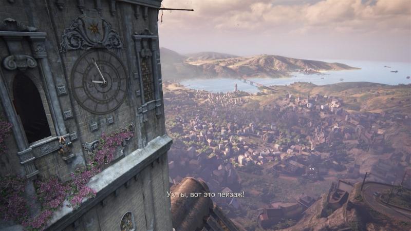 Город на фоне — не просто красивая декорация. Буквально через полчаса герои его прилично порушат