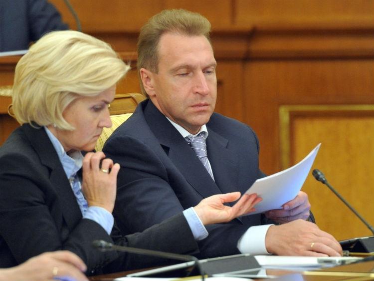 archive.government.ru