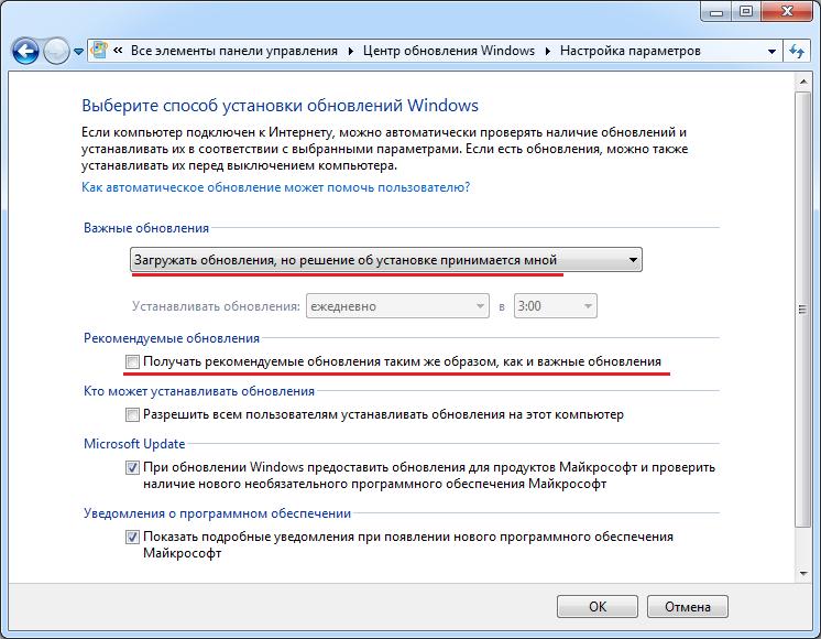 Настройка параметров обновлений Windows