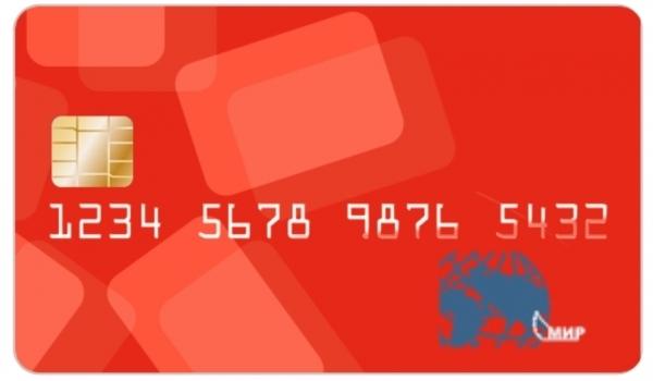 К национальной платёжной системе «Мир» присоединилось более 100 банков