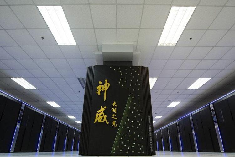 Машинный зал с системой Sunway TaihuLight