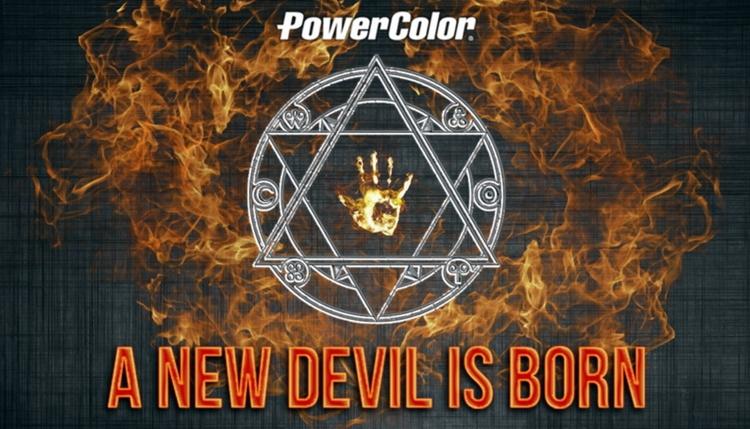Тот самый рекламный постер PowerColor