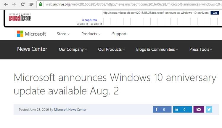 Сайт майкрософт windows 10