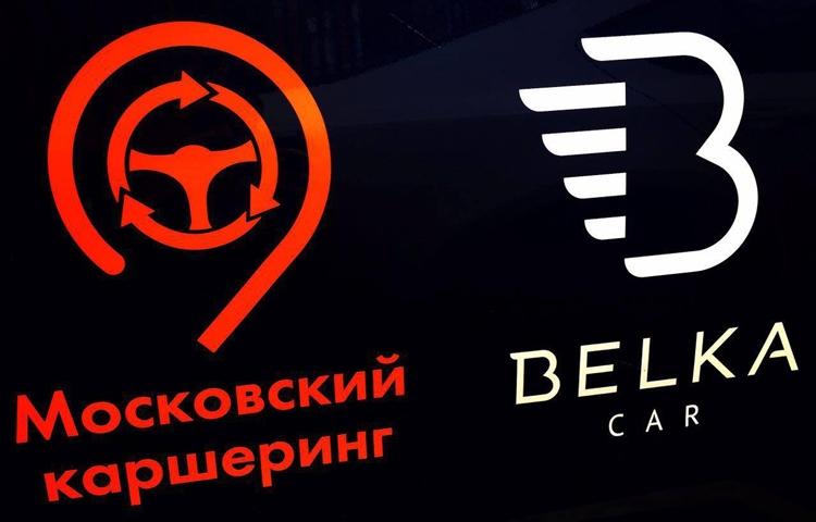 BelkaCar / Facebook