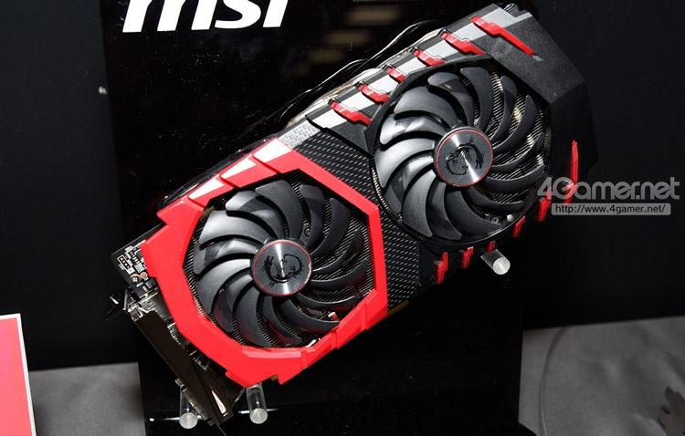 Видеокарта MSI Radeon RX 480