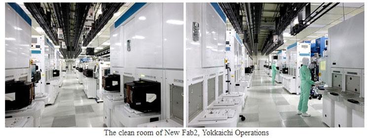 Производственные помещения Fab 2 (Toshiba)