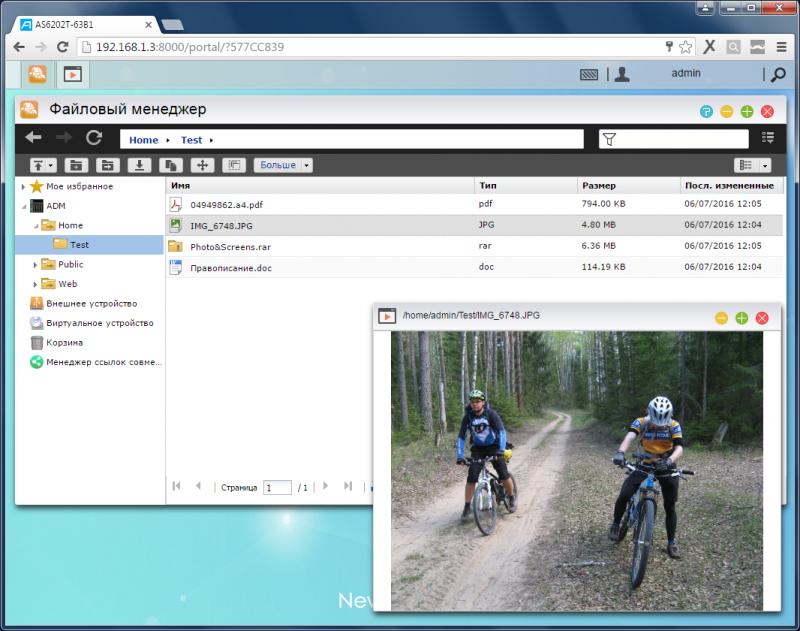 Файловый менеджер портативная версия - ed1