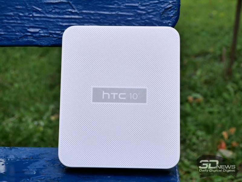 Коробка для HTC 10