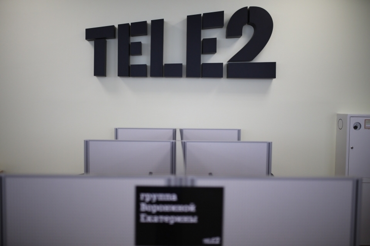 ru.tele2.ru