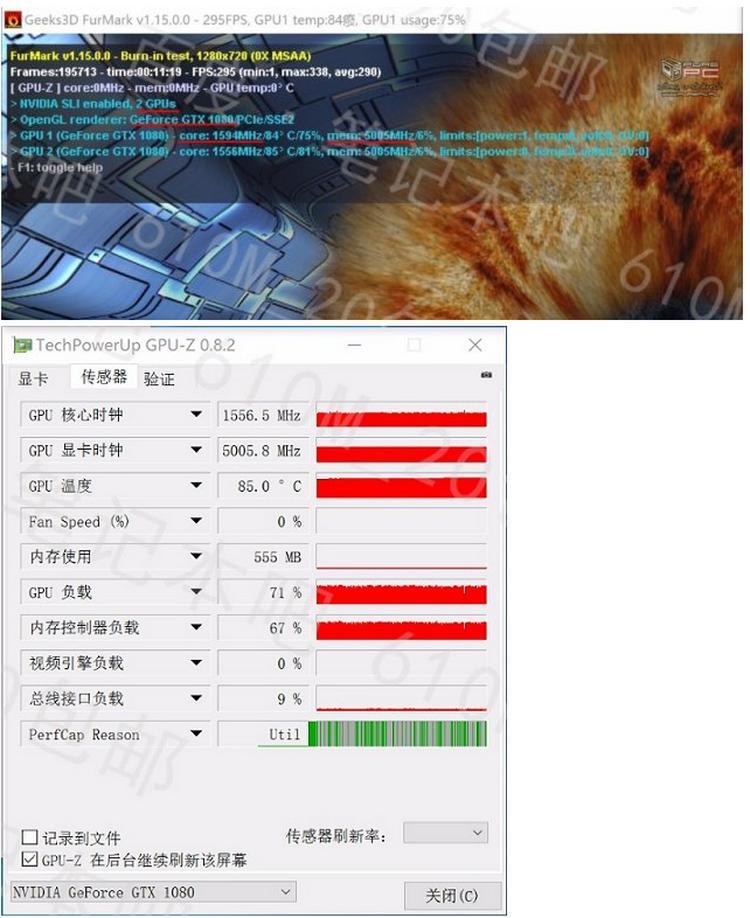 Обратите внимание: загрузка GPU меньше 100 % — скорее всего, карты используют троттлинг