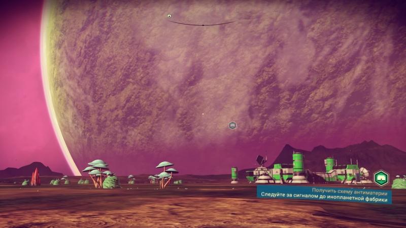 Стоишь на одной планете, видишь другую и можешь туда в любой момент полететь. Красота!