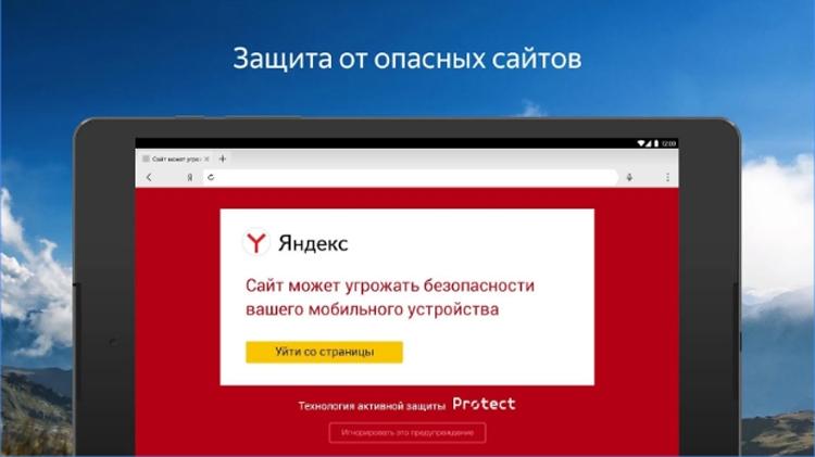 Почему появилась реклама в яндекс браузере реклама на сайтах как убрать вирус
