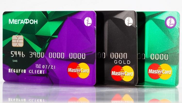 Карта «МегаФона» превращает мобильный счёт в банковский