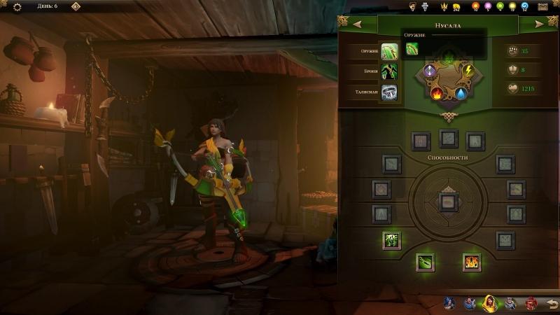 Развитие героев напоминает о Battleborn: на каждой ступени можно выбрать один из двух навыков, при этом второй блокируется навсегда