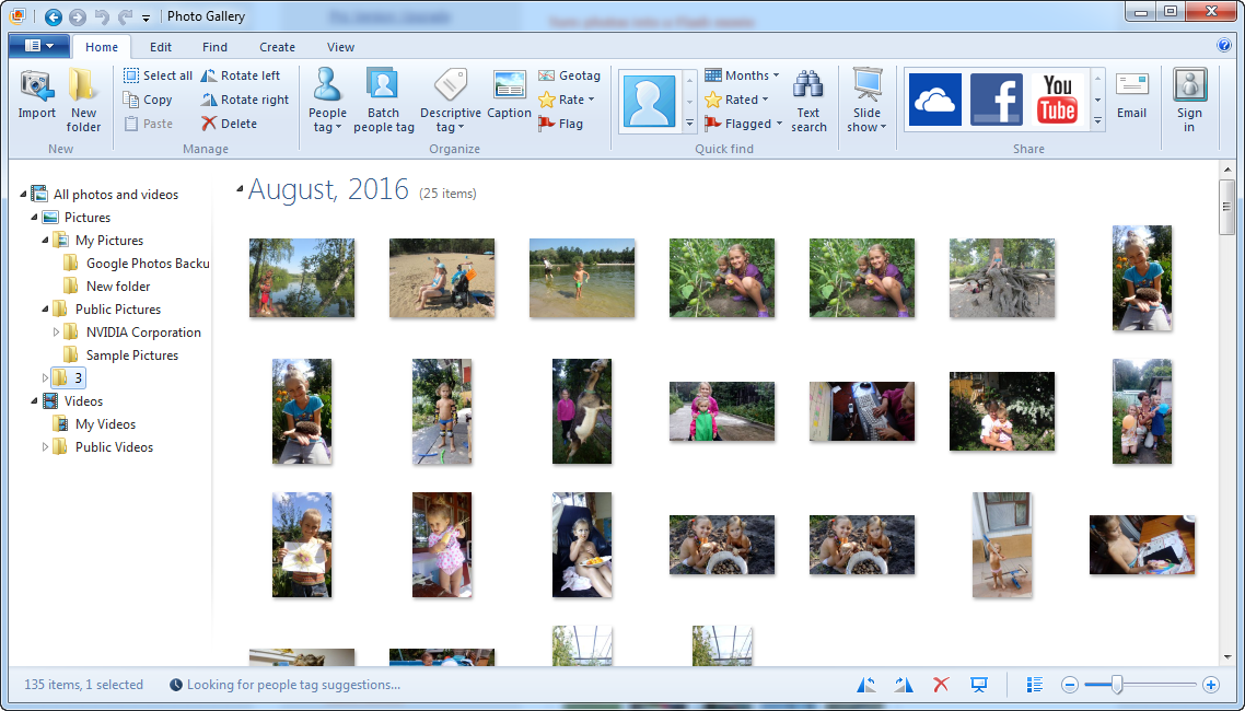 респект уважуха приложения для просмотра фотографий на компьютере наконец-то созрела