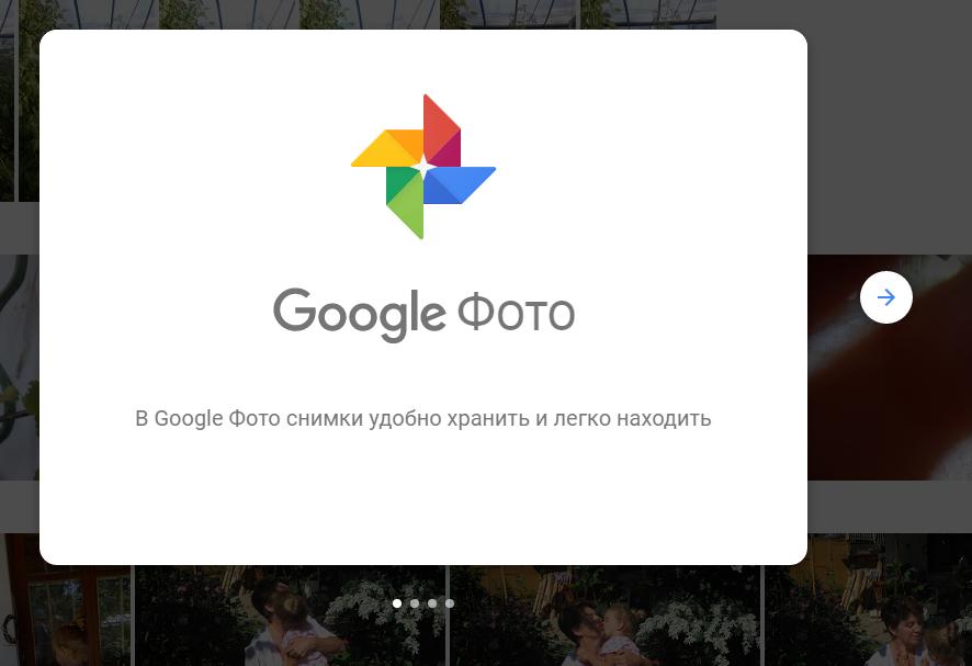 программы для обработки фото в инстаграм для андроид для продаж
