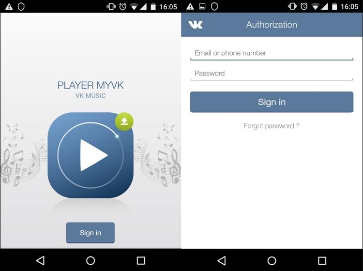 На андроида приложения русском языке музыкальные для
