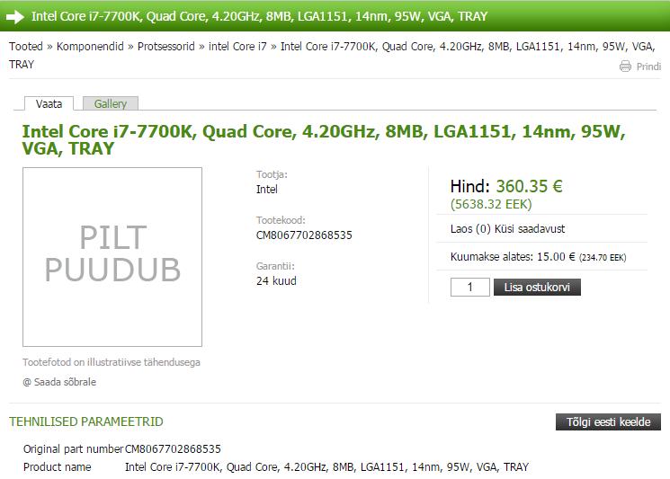 Core i7-7700K - прайс-лист
