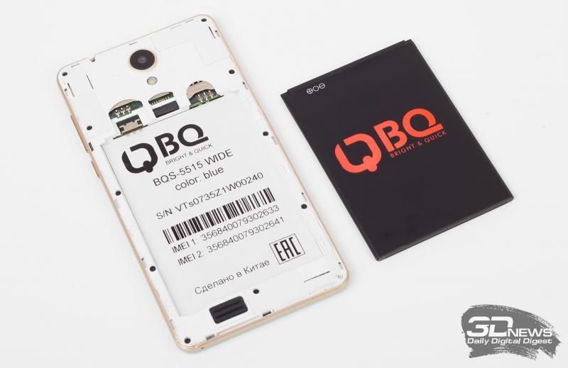 BQ Wide BQS-5515 без задней панели