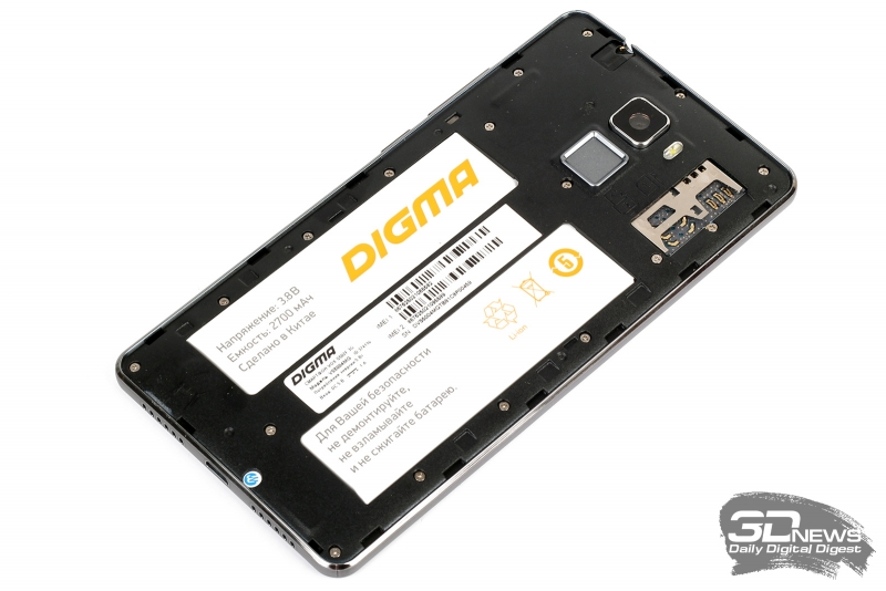 Digma VOX S502F 3G со снятой задней крышкой