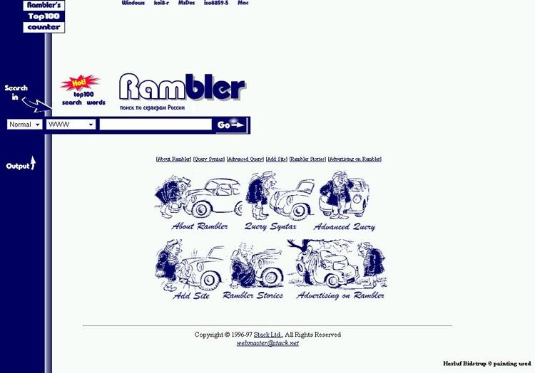 Один из первоначальных вариантов дизайна Rambler.ru