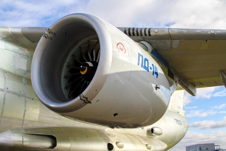 «Авиадвигатель»